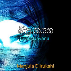 Manjula Dilrukshi 歌手頭像