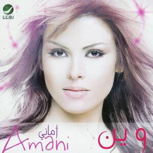 Amani al Souwasi 歌手頭像