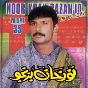 Noor Khan Bazinjo 歌手頭像