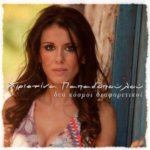 Christina Papadopoulou 歌手頭像