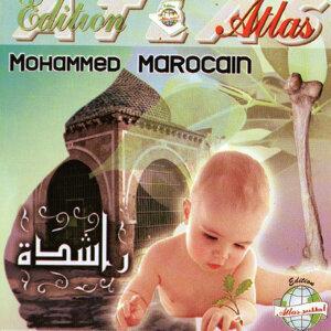 Mohammed Marocain 歌手頭像