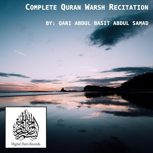 Qari Abdul Basit Abdul Samad 歌手頭像