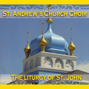 St. Andrew's Church Choir 歌手頭像