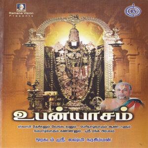 Sri Lakshminarasimha Swamigal 歌手頭像