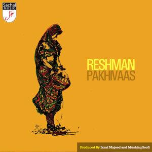Reshman 歌手頭像