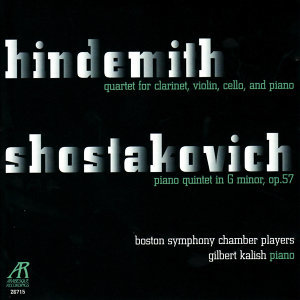 The Boston Symphony Chamber Players 歌手頭像