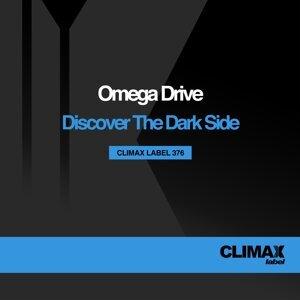 Omega Drive 歌手頭像