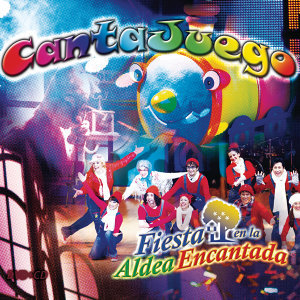 Cantajuego (Grupo Encanto) 歌手頭像