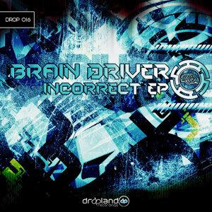 Brain Driver アーティスト写真