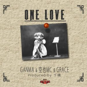 GANMA & 空也MC & GRACE 歌手頭像