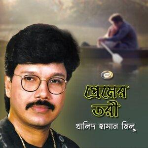 Khalid Hasan Milu 歌手頭像