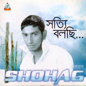 Shohag 歌手頭像