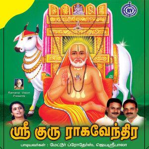 Jayasri Bala,Madras Brothers 歌手頭像