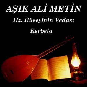 Aşık Ali Metin