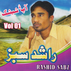 Rashid Sabz 歌手頭像