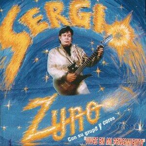 Sergio Zuno 歌手頭像
