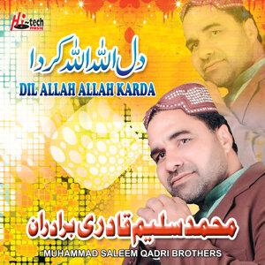 Muhammad Saleem Qadri Brothers 歌手頭像