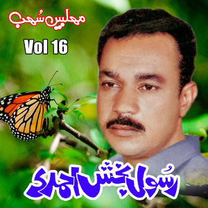 Rasool Bakash Ahmadi 歌手頭像