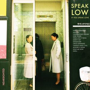 Speak Low If You Speak Love 歌手頭像