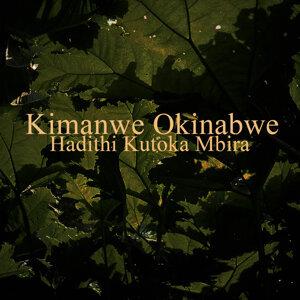 Kimanwe Okinabwe 歌手頭像