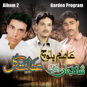 Inayat Gul, Asim Baloch, Shahjhan Dawodi 歌手頭像