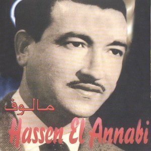 Hassen El Annabi 歌手頭像