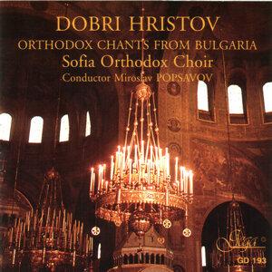 Sofia Orthodox Choir & Miroslav Popsavov 歌手頭像