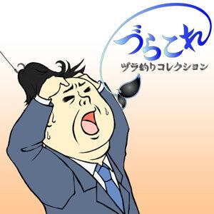 TATSUO SAITO 歌手頭像