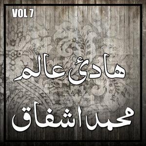 Muhammad Ashfaq 歌手頭像