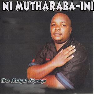Bro Muigai Wa Njoroge 歌手頭像
