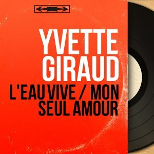 Yvette Giraud 歌手頭像