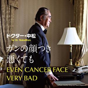ドクター・中松 (Sir Dr. Nakamats) 歌手頭像