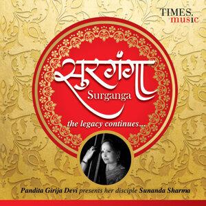 Girija Devi, Sunanda Sharma 歌手頭像