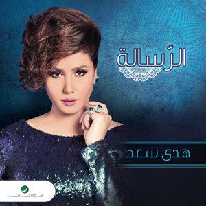 Huda Saad 歌手頭像