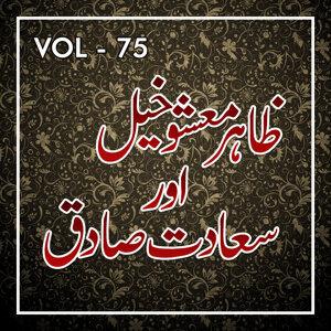 Zahir Mashokhail, Sadad Sadiq 歌手頭像