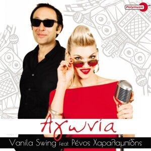 Vanila Swing 歌手頭像