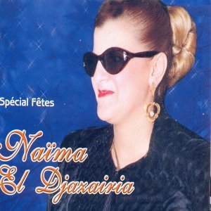 Naïma El Djazaïria 歌手頭像