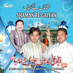Zahid Ali Kashif Ali Matey Khan Qawwal 歌手頭像