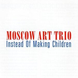 Moscow Art Trio (莫斯科藝術三重奏)