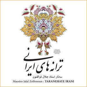 Jalal Zolfonoun 歌手頭像