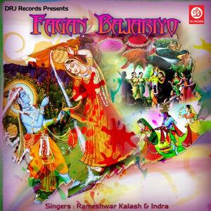 Rameshwar Kalash,Indra 歌手頭像