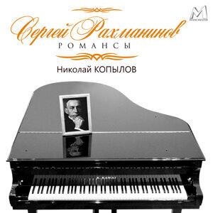 Nikolay Kopilov 歌手頭像