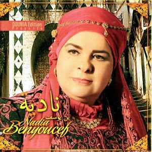 Nadia Ben Youcef 歌手頭像