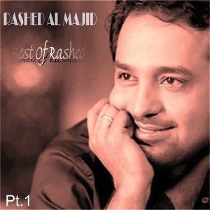 Rashed Al Majid 歌手頭像