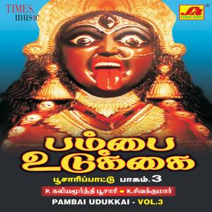 P.Kaliyamoorthy Poosari, K.Sivakumar 歌手頭像