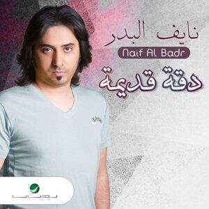 Naif Al Badr 歌手頭像