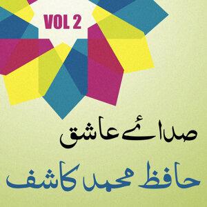 Hafiz Muhammad Kashif 歌手頭像