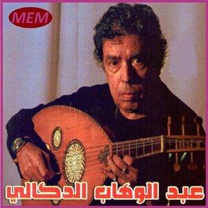 Abdelwahab Doukali 歌手頭像