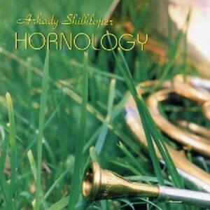 Arkady Shilkloper acoustic quartet
