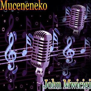 John Mwicigi 歌手頭像